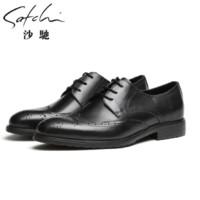 SATCHI 沙驰 JD40722001Z 男士皮鞋