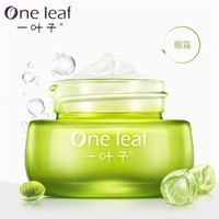 one leaf 一叶子 植物酵素鲜补水保湿眼霜 15g