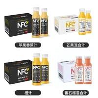 NONGFU SPRING 农夫山泉 nfc100%果汁 300ml*7瓶