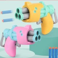 移动专享:佳迪宝 EVA软弹炫酷手枪 男孩款单把 配13软弹+手环