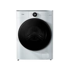 Midea 美的 初见系列 MD80T2WADQCY 滚筒洗衣机 8kg