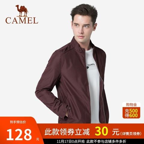 骆驼男装 秋季新款男士时尚纯色立领舒适韩版休闲风衣夹克外套男