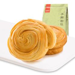 良品铺子 手撕面包孕妇儿童零食早餐食品吃的休闲小吃糕点330g *10件