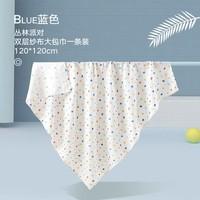 gb 好孩子 婴儿浴巾大包纱布巾