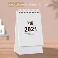 佳周 2021年台历计划本 CALENDAR竖版