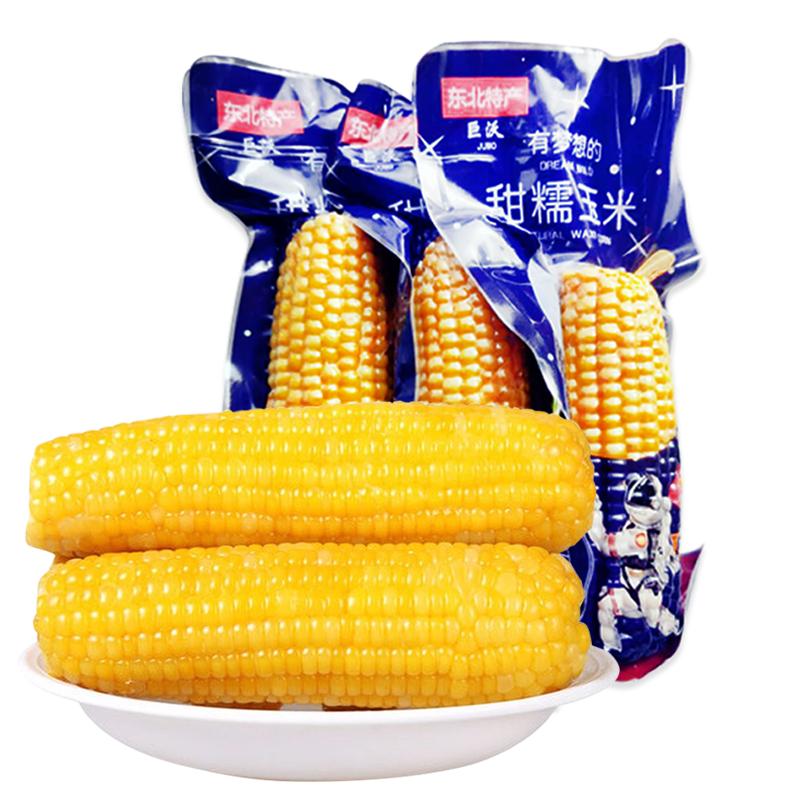 巨沃 东北黄糯玉米 210g*8袋