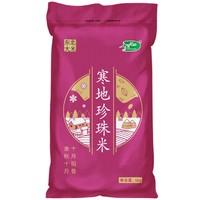 十月稻田 寒地珍珠米 5kg