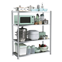 贝瑟斯不锈钢多层厨房客厅置物架