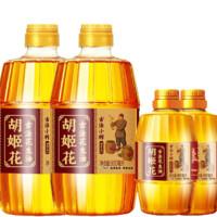 胡姬花 古法花生油组合装 2.6L(古法花生油 2.6L*2瓶+古法小榨 400ml*2瓶)