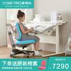 【新品】康朴乐儿童书桌写字桌椅套装 小学生家用 书桌儿童学习桌 蓝色