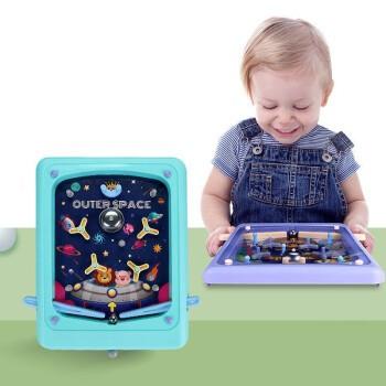 KIDNOAM 儿童卡通掌上弹珠游戏机