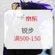 促销活动:京东reebok官方旗舰店冬季热卖专场 全场不止5折~满300-30