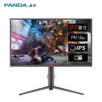 百亿补贴:PANDA 熊猫 PJ27FA5 27英寸IPS显示器