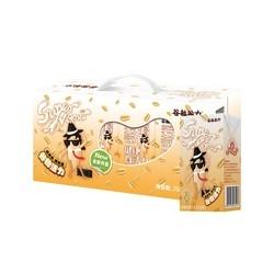 88VIP : 包邮谷粒谷力燕麦谷粒多纤维代餐麦片早餐奶牛奶风味250ml*16盒 *2件