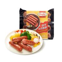 PLUS会员:Hormel 荷美尔 醇牛牛肉香肠 240g*2