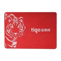 tigo 金泰克 C320 SSD固态硬盘 512GB