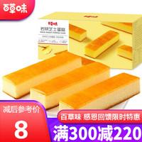 300减220_百草味 岩烧芝士蛋糕 200g 营养早餐代餐面包吐司 MJ 红色