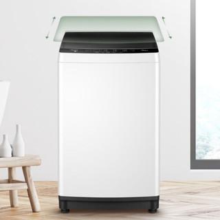 Midea 美的 专利免清洗系列 MB100ECO 定频 波轮洗衣机 10kg 极地白