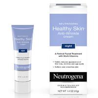 Neutrogena 露得清 维A醇修护晚霜 40g +凑单品