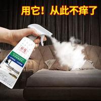 除螨虫喷雾剂家用床上免晒免洗防螨除螨包植物杀虫剂去螨神器