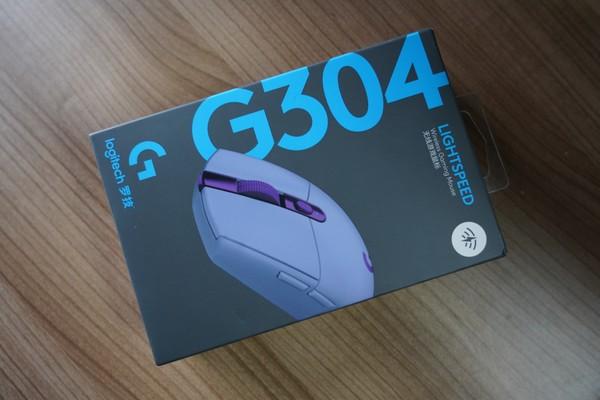 适合女孩子的无线游戏鼠标 | 罗技 G304 淡紫色