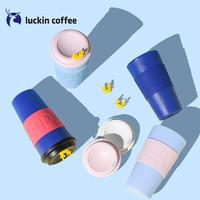 luckin coffee瑞幸咖啡 luckin cup幸运随行杯便携咖啡杯鹿角杯塞