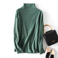 LOUIS ROYER 利蜂 女士纯色半高领长袖修身打底衫N91R9920 绿色