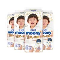 moony 皇家系列 通用拉拉裤 XL152片