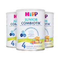 HiPP 喜宝 有机益生菌系列 婴儿配方奶粉 4段 800g*3罐(24个月以上)荷兰版