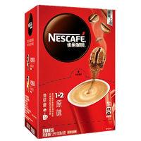 Nestlé 雀巢 1+2系列 原味咖啡 100条 1.5kg+特浓咖啡7条