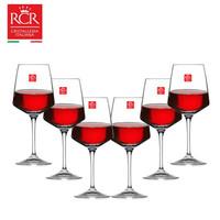 限地区 : RCR意大利进口无铅水晶玻璃晶质高脚杯红酒白葡萄酒466ml酒杯6只装 *3件