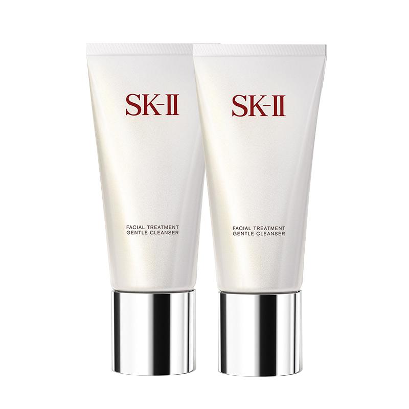 SK-II 2件装|日本SK2护肤洁面乳/120g 氨基酸洗面奶深层清洁