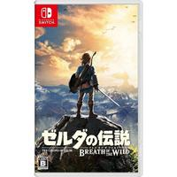 Nintendo 任天堂 塞尔达荒野之息 中文版 Switch NS游戏卡带