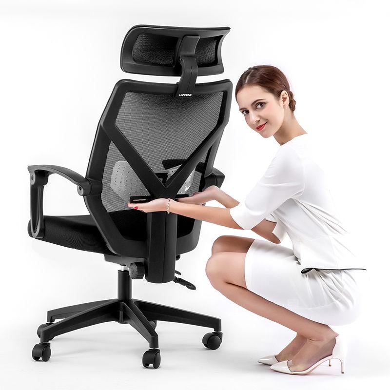 LIANFENG 联丰 DS-203CG 电脑椅 黑色