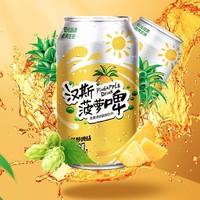 汉斯 菠萝啤 330ml*12罐