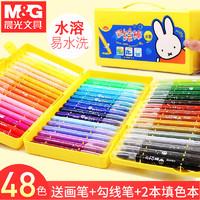 百亿补贴 : M&G 晨光 旋转蜡笔 12色 送勾线笔+笔刷+填色本*2 *6件