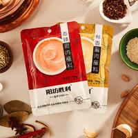 阳坊胜利 老北京火锅香辣酱料 油碟调料麻酱  120g*2袋