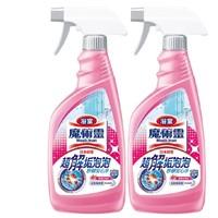 聚划算百亿补贴:Kao 花王 浴室清洁剂 玫瑰清香 500ml 2瓶装