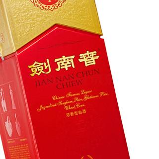 剑南春 水晶剑 52%vol 浓香型白酒 500ml 单瓶装