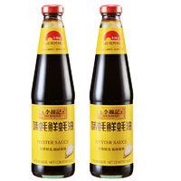百亿补贴:李锦记 味蚝鲜蚝油 680g*2瓶