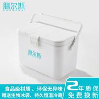 膳尔斯(SHANERSI)10L保温箱 便携式医药品冷藏箱 户外冰桶 保鲜箱