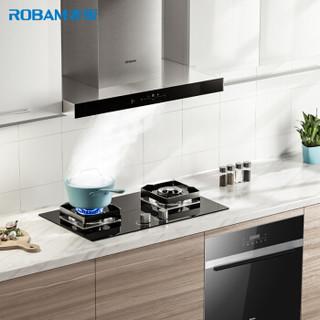 老板(Robam)67A1H+56B0+W770A欧式油烟机三件套 抽油烟机燃气灶具洗碗机套装(天然气)