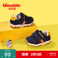 基诺浦 学步鞋 1岁-5岁宝宝机 *2件