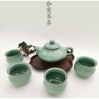 朵云轩青瓷茶具 如意茶具 茶杯茶壶龙泉青瓷收藏馈赠自用