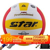 Star世达排球 软排硬排中考比赛训练标准用球(加随机护腕) VB315-34 排协公会球