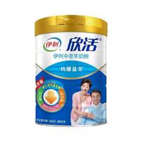 yili 伊利 欣活 中老年奶粉 900g*2罐