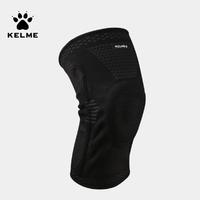 KELME 卡尔美 9001HJ5001_kBSL2 新款专业运动护膝