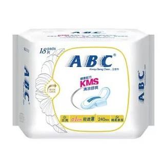 ABC KMS棉柔0.1cm轻透薄日用卫生巾240mm*18片(KMS健康配方)(淡雅清香 干爽舒适)新老包装随机 *24件