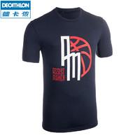 DECATHLON 迪卡侬 8329952 男士运动T恤
