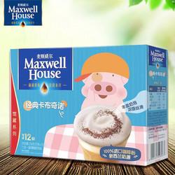 Maxwell House 麦斯威尔 麦兜装卡布奇诺口味咖啡 12条